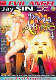 deep_anal_abyss_4_disc2_front_cover.jpg