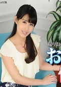 Tokyo Hot – n1179 – Weather Forecaster Pussy Flood Alert – Sana Shirai