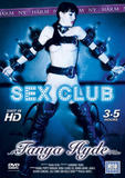 th 63988 Sex Club 123 396lo Sex Club