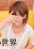 Gachinco – gachi761 – Erika